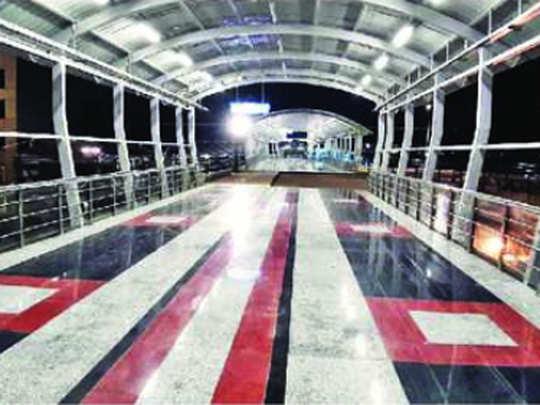 Ghatkopar Station
