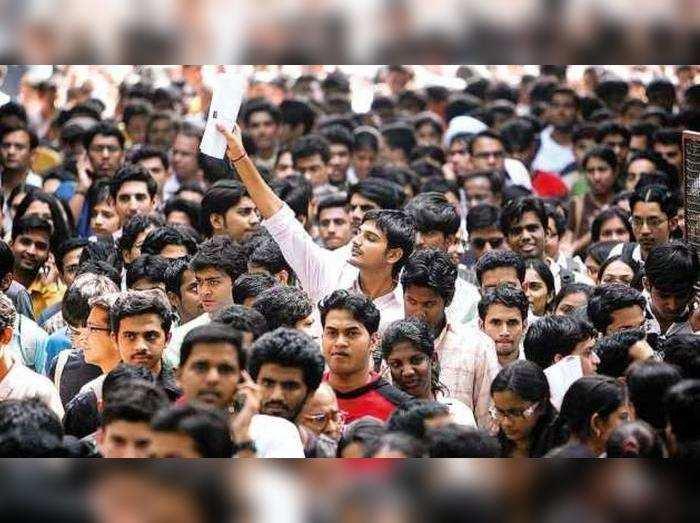 youth job Bihar