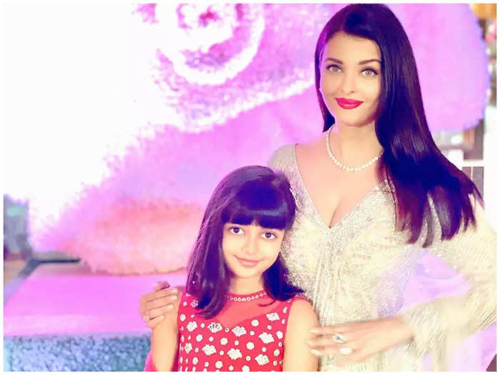 aishwarya rai delivery experience and how to induce labour pain in hindi