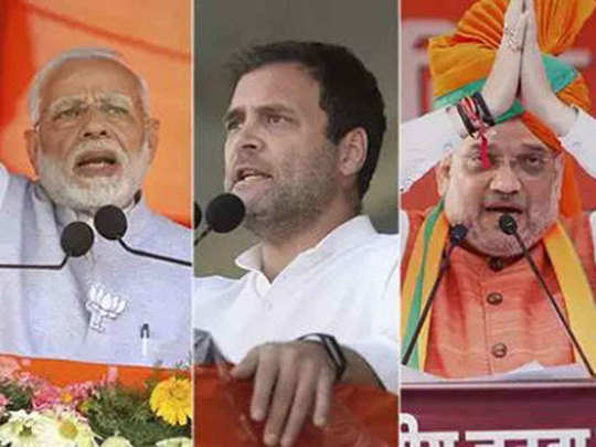 know about how will 2021 be for these leaders including prime minister modi and amit shah