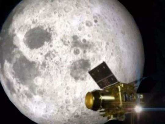 chandrayaan-2-will-help-set-up-permanent-presence-of-man-on-moon-former-nasa-astronaut