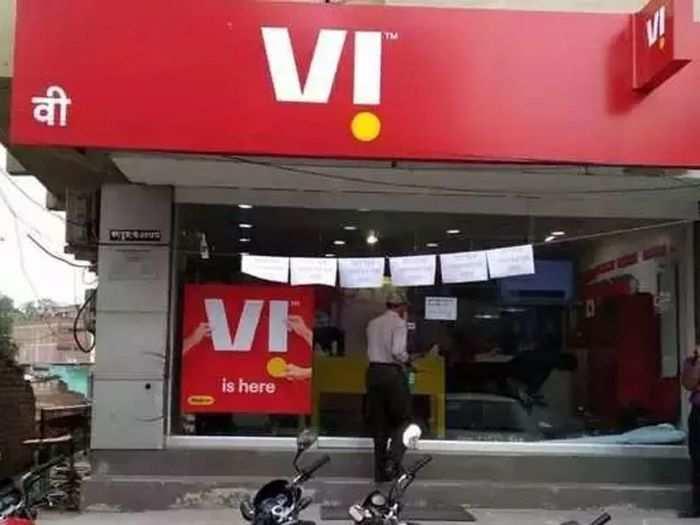 Vi new (1)