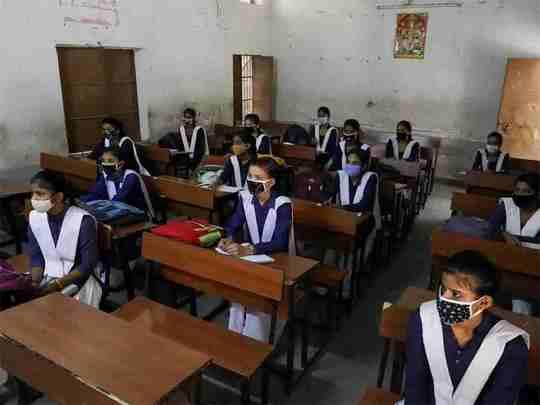 school reopening date 2020 bihar, jharkhand, kerala and karnataka to open soon