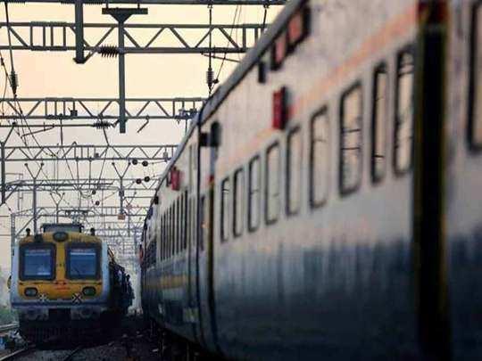 2024 में ट्रेन में वेटिंग टिकट जारी होगा या नहीं जानिए (File Photo)