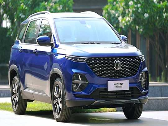 MG Hector Plus 7 Seater India Launch Price Features