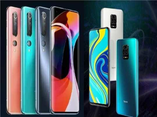 Xiaomi Mi Fan Sale Mobile TV Discount Offers