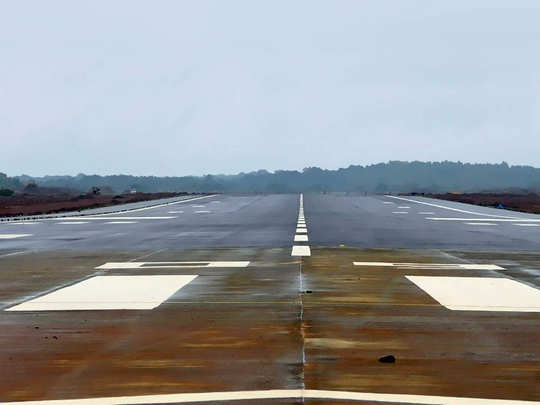 chipi airport