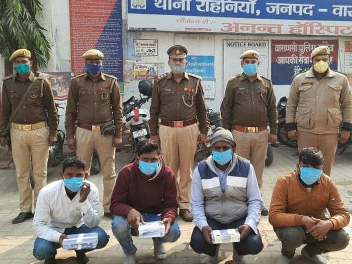 पुलिस गिरफ्त में आरोपी