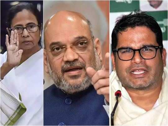 prashant kishor track record from bjp to trinamool congress