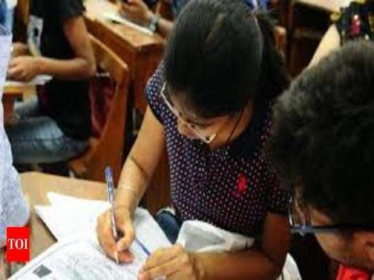 set exam