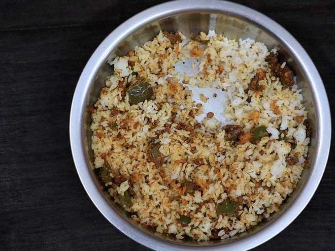 Capsicum Masala Rice Recipe