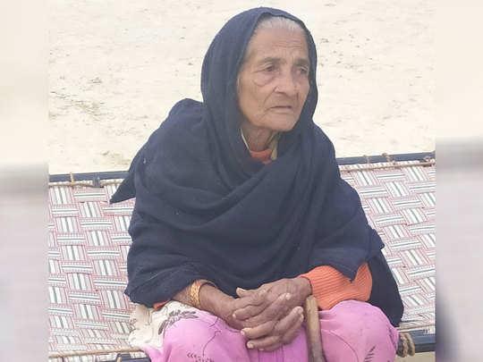 बुजुर्ग महिला (फाइल फोटो)