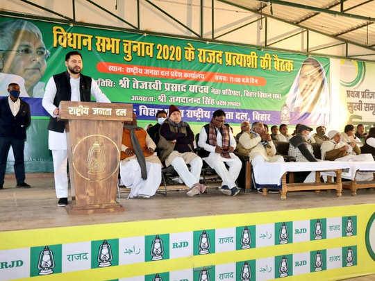 lalu prasad yadav rabri devi in rjd banner what party plan tejashwi yadav after bihar election