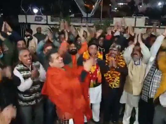 DDC Election Results 2020: कश्मीर में पहली बार खिला कमल, गुपकार सबसे बड़ा गठबंधन, बीजेपी सबसे बड़ी पार्टी