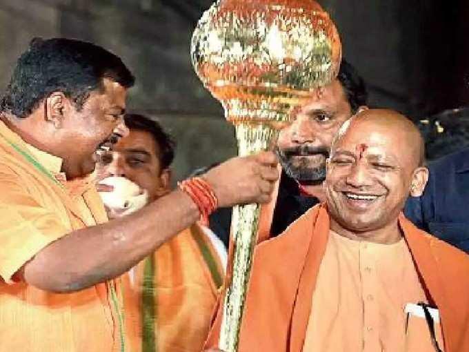 Yogi Adityanath in Hyderabad (File Photo)
