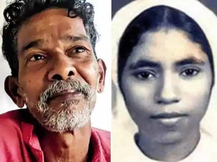 सिस्टर अभया केस और गवाह राजू (बाएं)