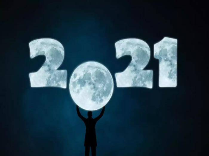 ಕೊರೊನಾ ಭಯ ಬಿಡಿ..! 2020 ವರ್ಷಾಂತ್ಯದಲ್ಲಿ ಬರಲಿದೆ ಶುಭ ಯೋಗಗಳು