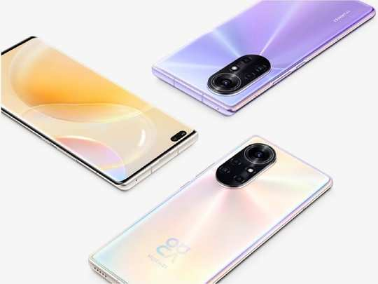 Huawei Nova 8 and Nova 8 Pro launch Price Specs 3