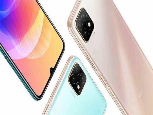 Huawei Enjoy 20 SE launched Price Specs