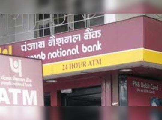 PNB e-Credit Card फिजिकल क्रेडिट कार्ड का डिजिटल रेप्लिका है।