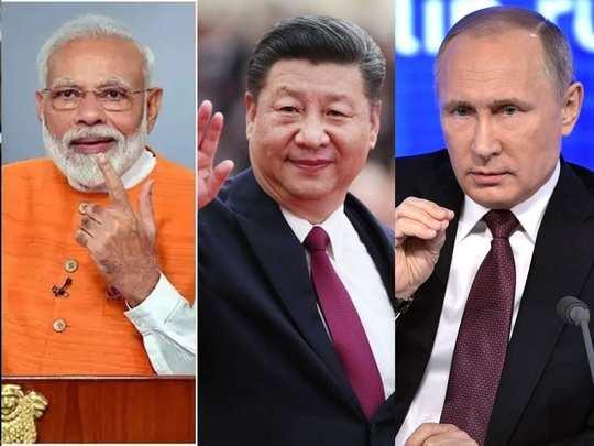 India Russia China 01