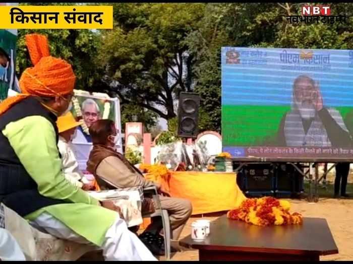 rajasthan news hindi update - 2020-12-25T193503.222