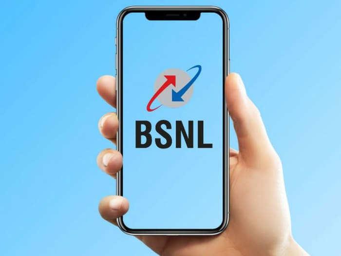 bsnl-new