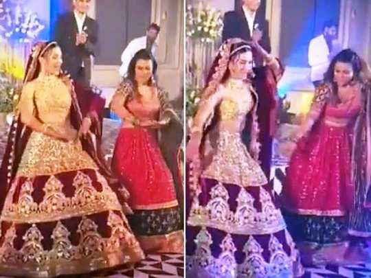 Gauahar Khan Reception dance