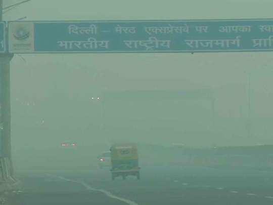 india weather and temperature 17 december 2020