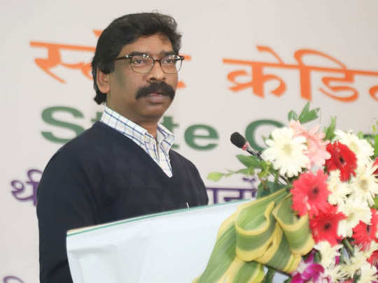 jharkhand cm hemant soren educational qualification will deliver lecture at harvard university america