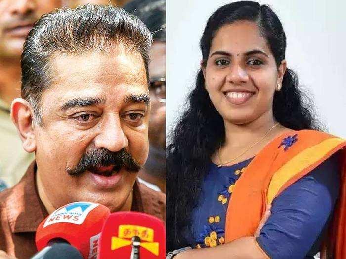 കമലും ആര്യ രാജേന്ദ്രനും. Photo: PTI/Samayam Malayalam