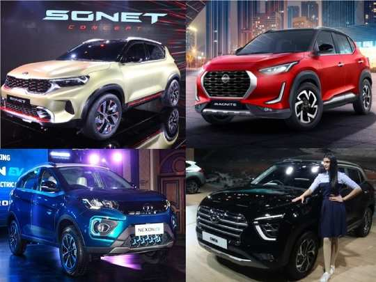 Top 10 New Car Launch in india in 2020