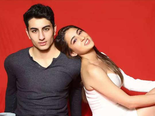 इब्राहिम अली खान और सारा अली खान