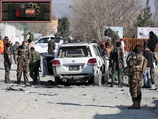 Taliban Magnetic bomb