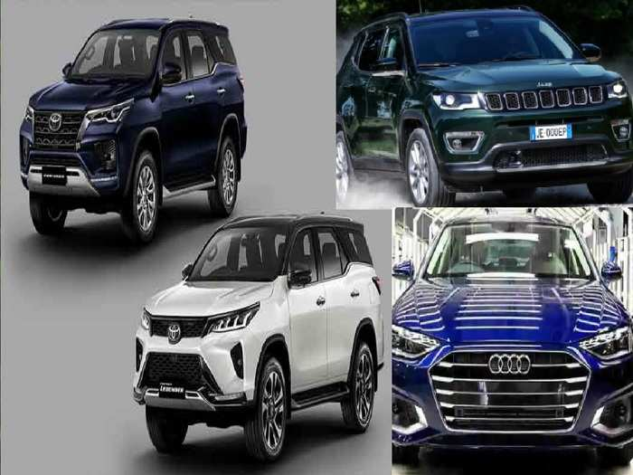 New Car launch In january 2021 First Week