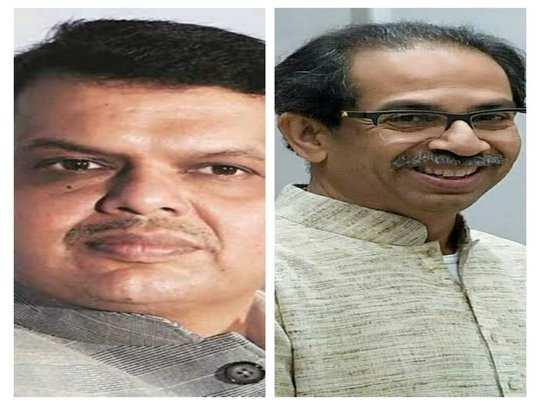 Devendra Fadanvis and CM Uddhav Thackeray
