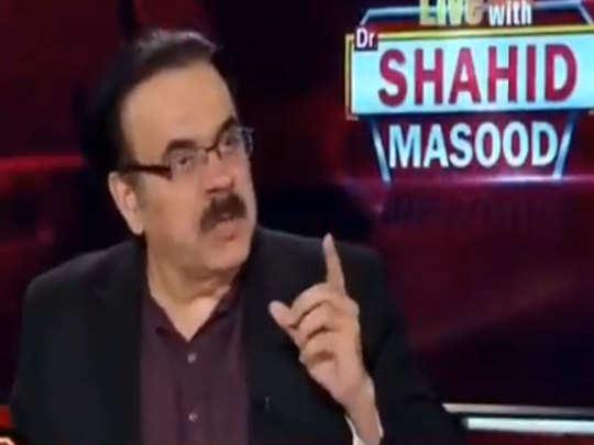 Shahid-Masood