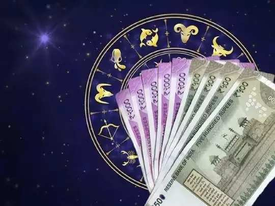 financial horoscope