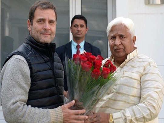 rahul gandhi with hk patil