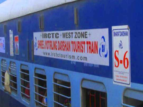 people of eastern up will make pilgrimage to south india affordably, irctc is running a special train