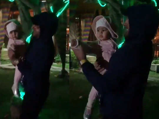 kapil sharma daughter dance