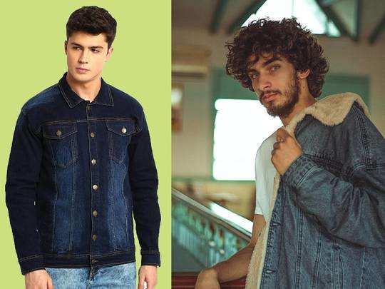 Denim Jackets : विंटर्स में स्टाइलिश दिखने के लिए पहनें ये Men's Denim Jackets, कीमत 900 रुपए से शुरू