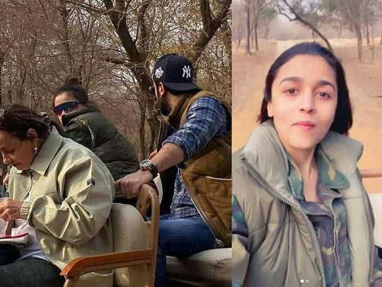 Alia Bhatt and Ranbir Kapoor on safari in Ranthambore