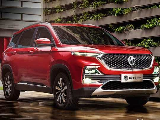 MG Hector Facelift Exterior Interior Launch Price 2021