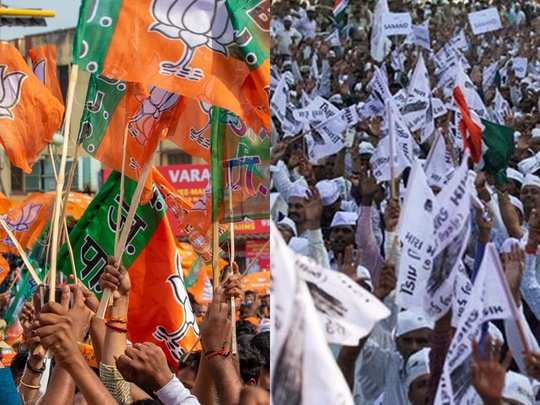 BJP AAP 0