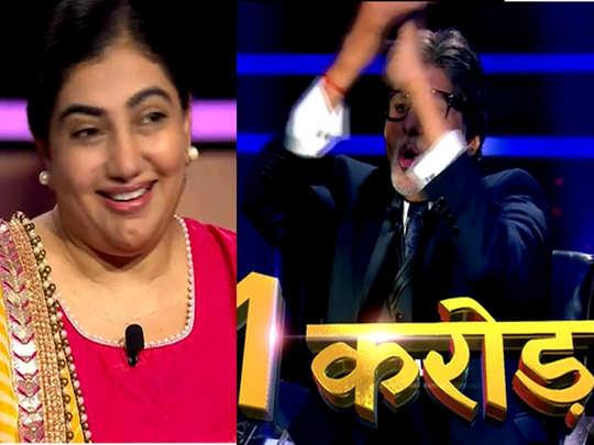 Kaun Banega Crorepati 12 gets its fourth crorepati