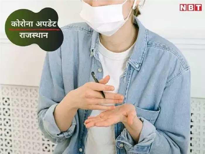 Rajasthan : खुशखबरी ! 500 से भी नीचे गया कोरोना का आंकड़ा , जयपुर में भी संक्रमितों की संख्या 100 के नीचे