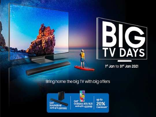 Samsung Big TV Days Sale Discount Offers Mobiles 1