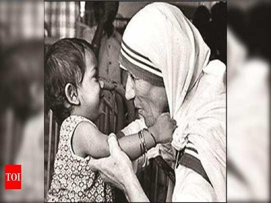 mother theresa scholarship