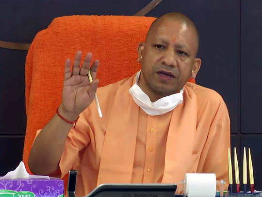 committed-to-providing-assistance-to-msmes-for-development-yogi-adityanath